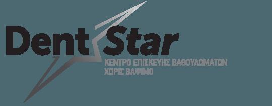 DentStar.gr